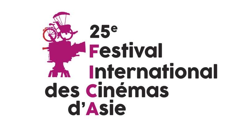 Festival International des Cinémas d'Asie